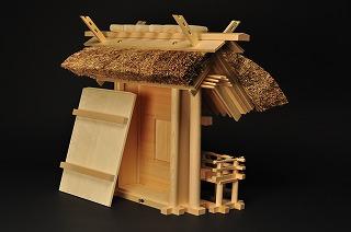 K-2 茅葺神棚 国民神殿 中