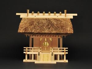 神棚 茅葺一社宮 国民神殿(小)<K-3>